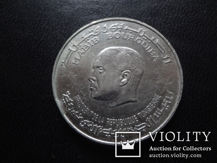 5 динаров 1976 Тунис  серебро     (О.15.7)~, фото №5