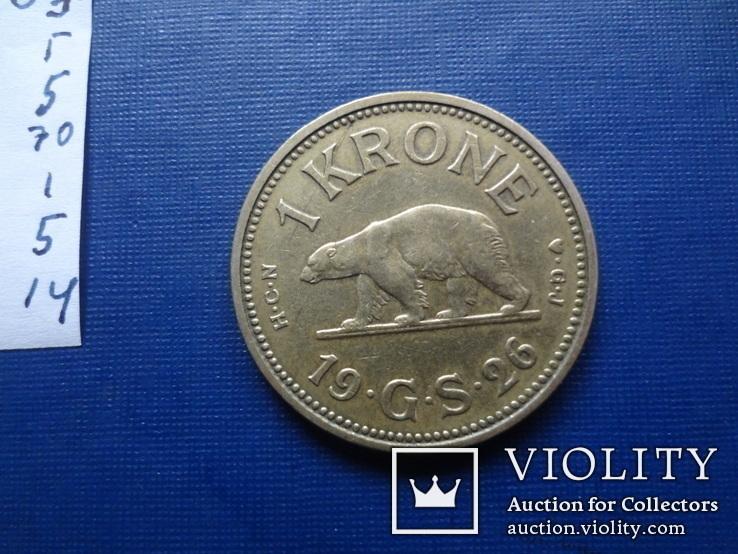 1 крона 1926 Гренландия    (1.5.14)~, фото №5