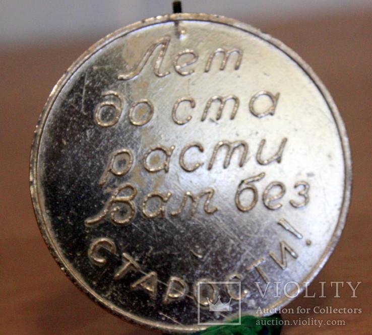 55 лет  Дня Рождения( алюминий), фото №3