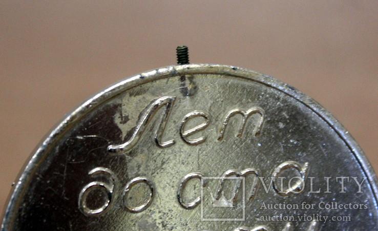 55 лет  Дня Рождения( алюминий), фото №4