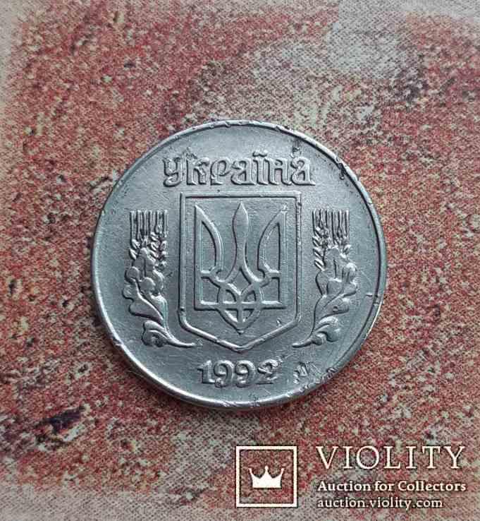 1 копійка 1992 р. шт. 1.2АА, фото №2