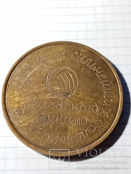 Динамо киев, фото №2
