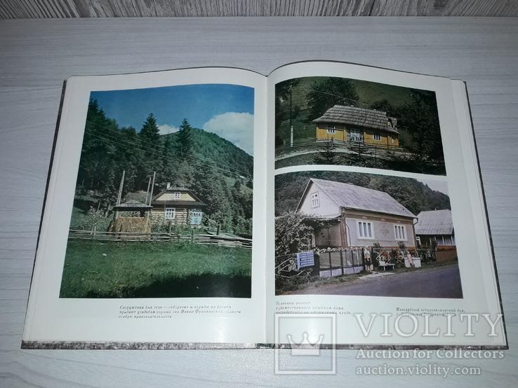 Сельский жилой дом в Карпатах 1987 Пособие застройщику, фото №10