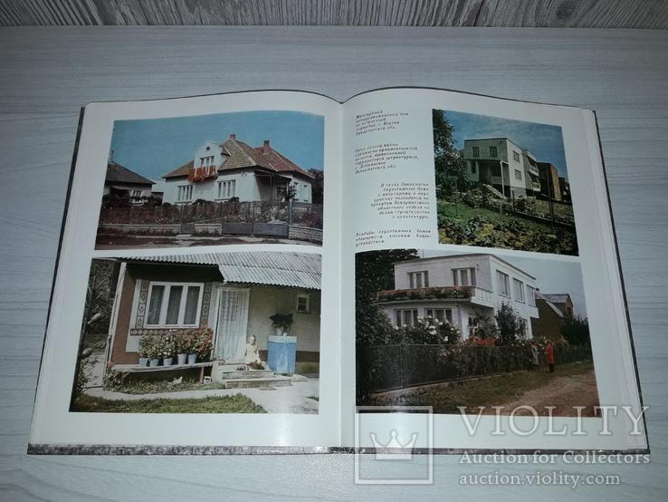 Сельский жилой дом в Карпатах 1987 Пособие застройщику, фото №12
