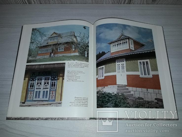 Сельский жилой дом в Карпатах 1987 Пособие застройщику, фото №13