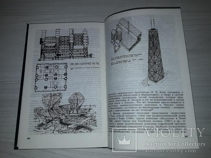 Тысячелетнее развитие архитектуры 1987, фото №7