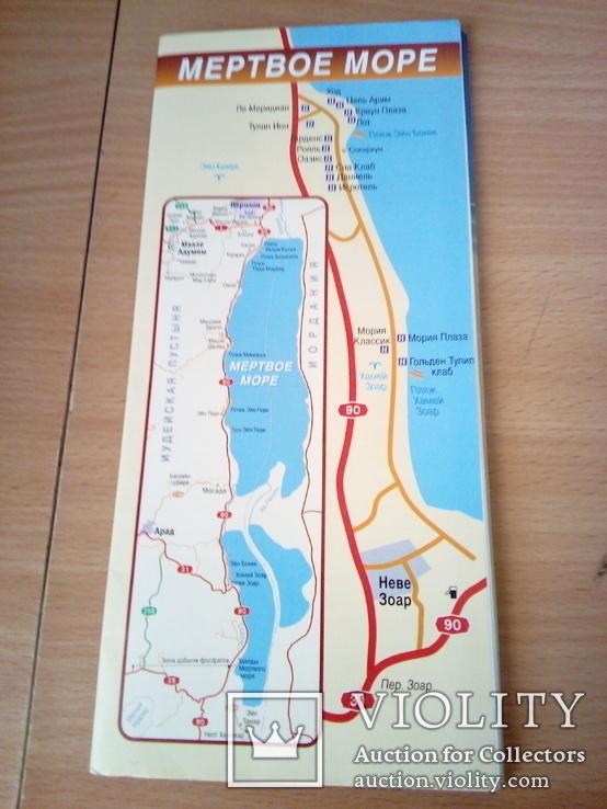 Карта Израиля, изд, Таргет, фото №4