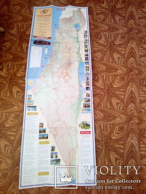 Карта Израиля, изд, Таргет, фото №6