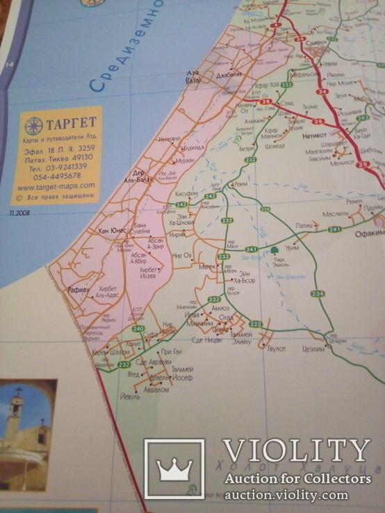 Карта Израиля, изд, Таргет, фото №11
