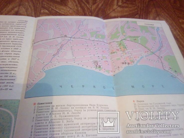 Военно-Сухумская дорога, тур. схема, изд, ГУГК 1979г, фото №3