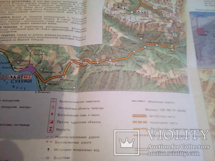Военно-Сухумская дорога, тур. схема, изд, ГУГК 1979г, фото №7