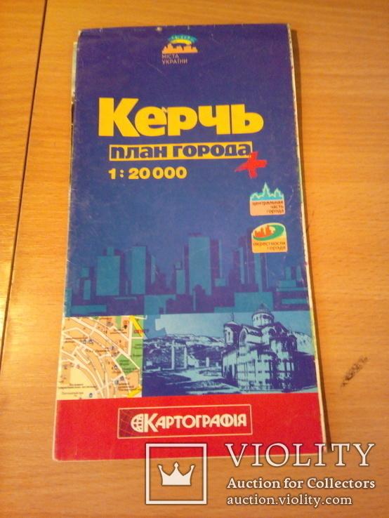 Керчь, план города, М 1: 20000, изд, Картография 2007г, фото №2