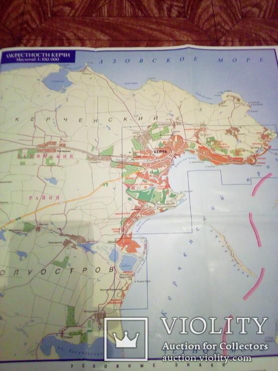 Керчь, план города, М 1: 20000, изд, Картография 2007г, фото №12