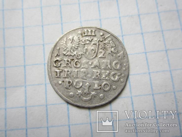 Трояк 1624 с ошибкой ( RHG вместо REG )., фото №4