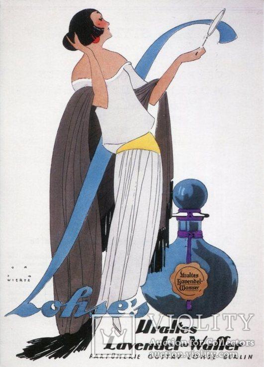 Открытки репринт винтаж ретро реклама женщины мода, фото №3