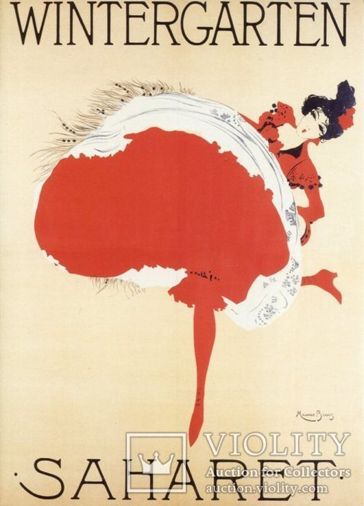 Открытки репринт винтаж ретро реклама женщины мода, фото №5