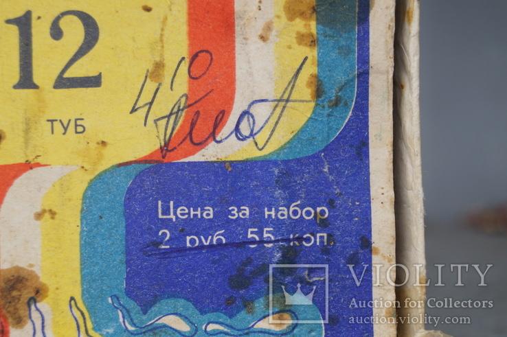 Краски масляные СССР, фото №5
