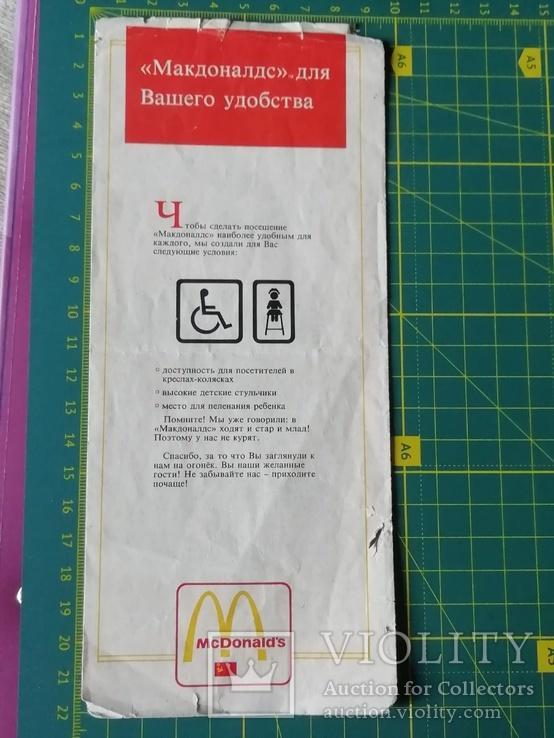 Меню макдональдс 90-х годов, фото №10