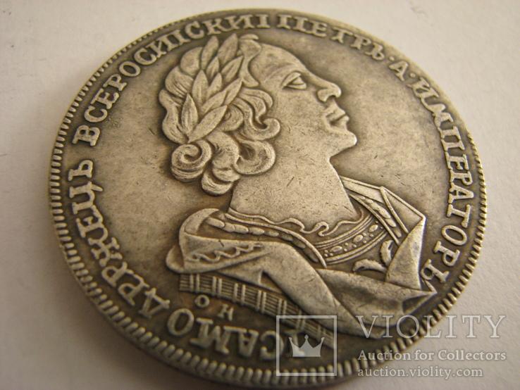 Рубль 1725год.Копия., фото №2