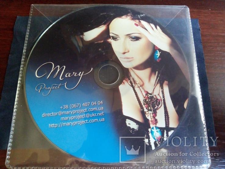 """Компакт диск """"Mary Project"""", фото №2"""