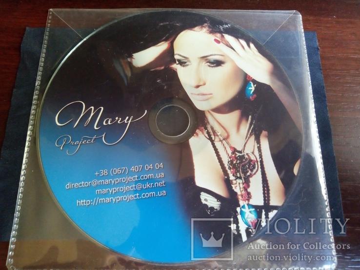 """Компакт диск """"Mary Project"""", фото №4"""
