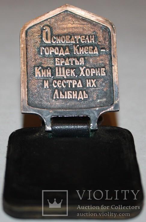 """79.Брелок """"Киев-1500 лет"""" (1980-х), фото №4"""