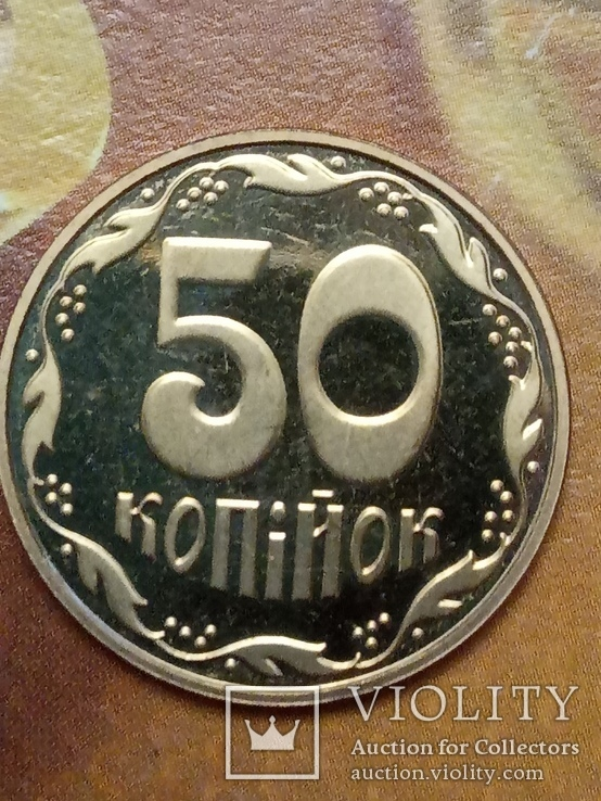 50 коп 2012 / из набора / тираж 5000шт, фото №4