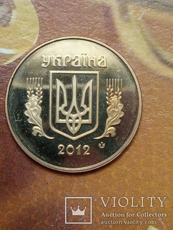 50 коп 2012 / из набора / тираж 5000шт, фото №6