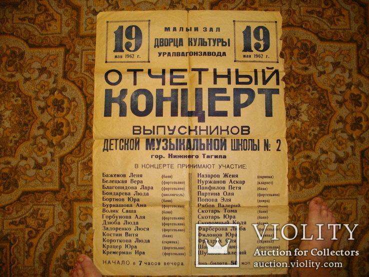 Архив частных документов с 1952 по 64 г.г. в кол-ве 10 шт., фото №2