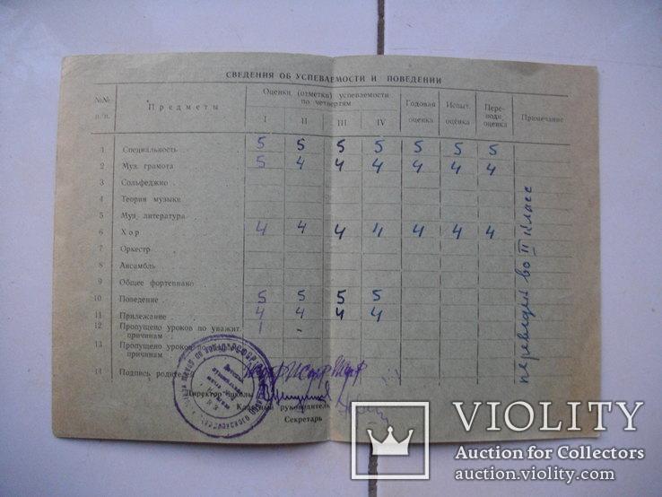 Архив частных документов с 1952 по 64 г.г. в кол-ве 10 шт., фото №5