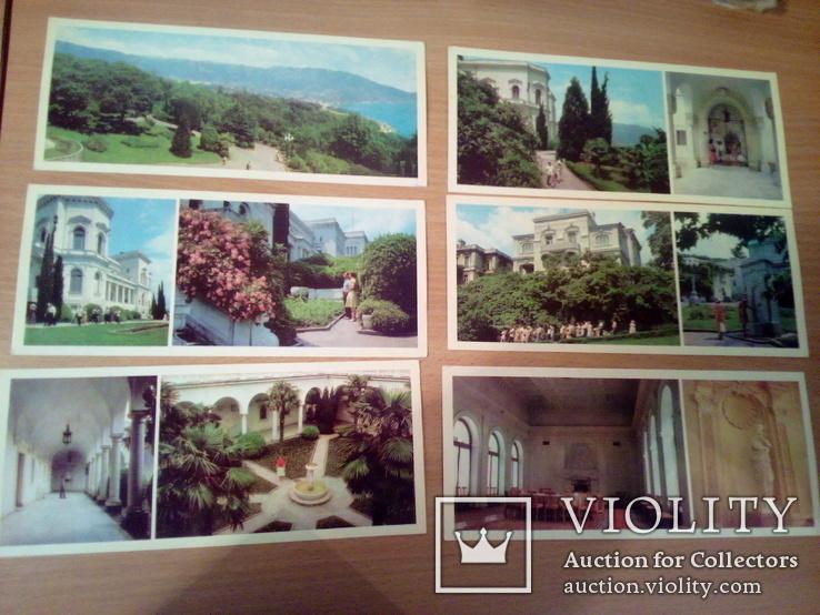 Ливадийский дворец, набор 14 откр, изд. РУ 1983, фото №4
