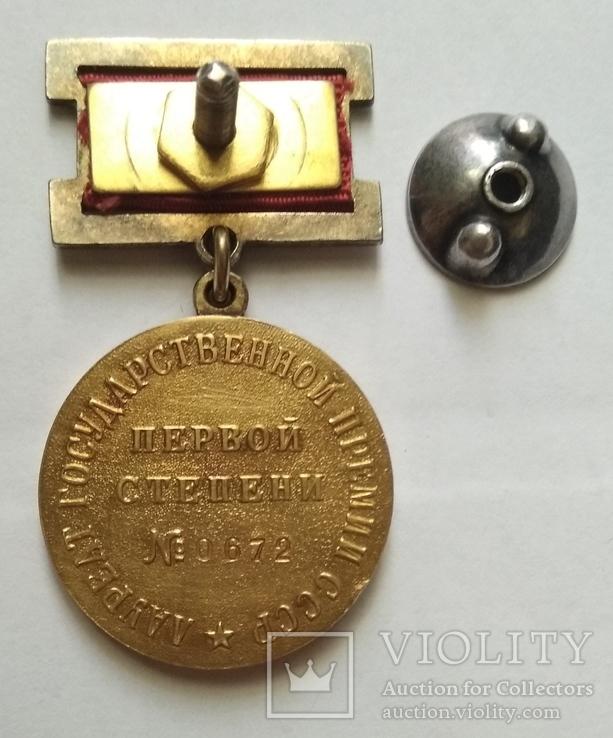 1 ст. Государственная премия (Перевыдача Сталинской 1 ст))