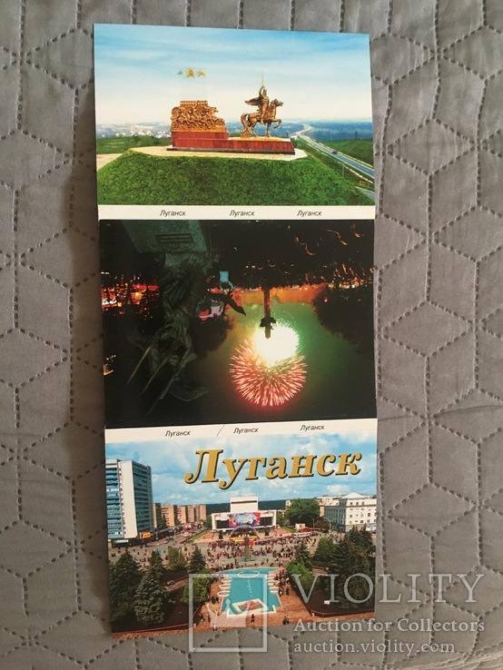 "Набор открыток ""Луганск"", фото №5"