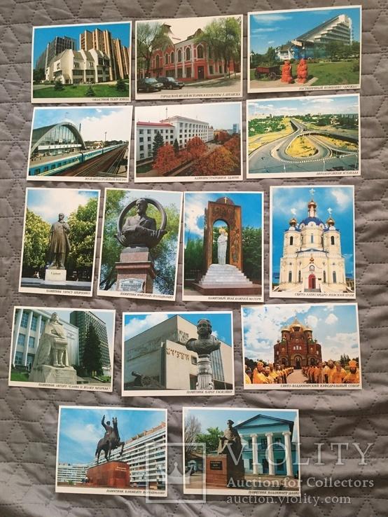 "Набор открыток ""Луганск"", фото №6"