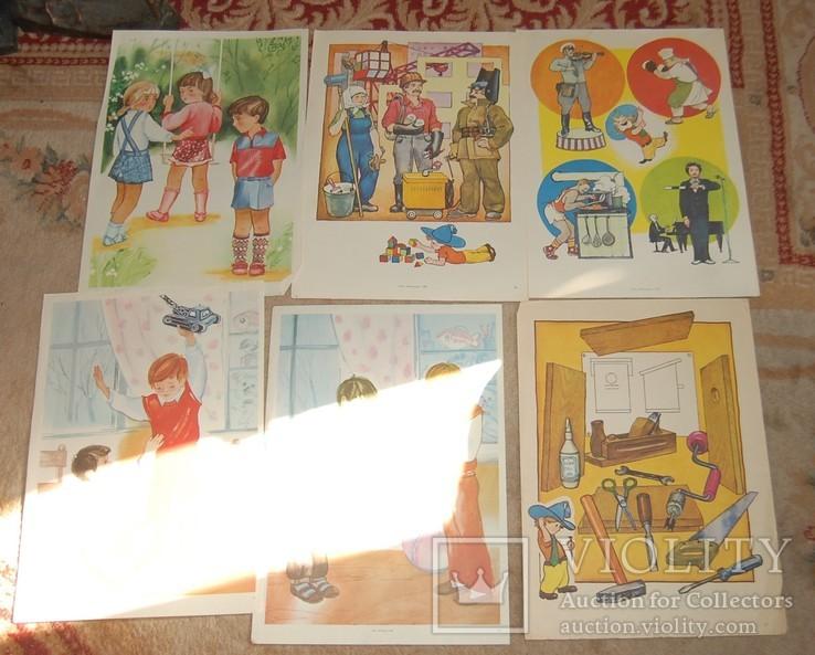 Детские картинки  40х30 см 40 шт, фото №5