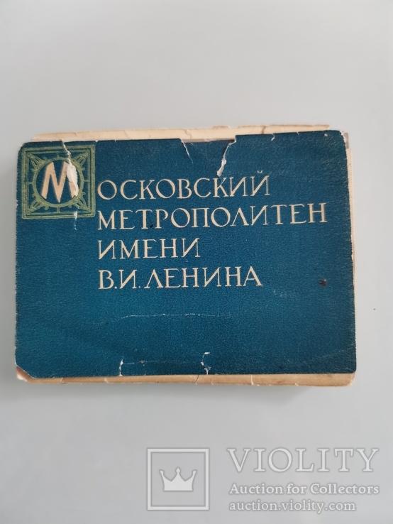 Сборник фотоминиатюр, фото №2