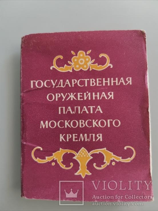 Сборник фотоминиатюр, фото №11