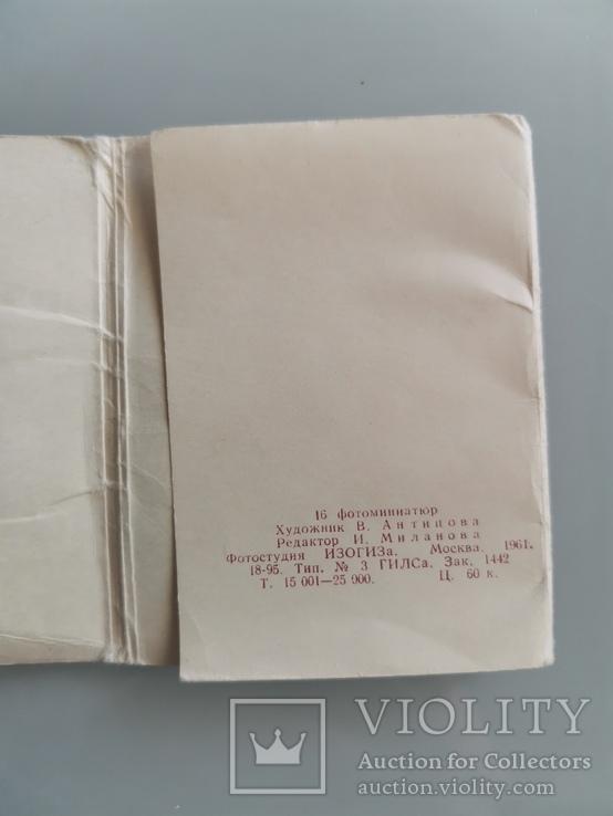 Сборник фотоминиатюр, фото №13