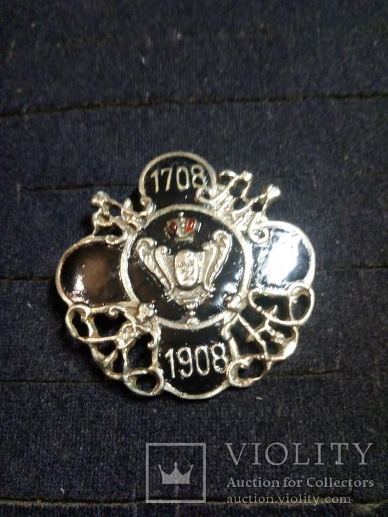 13-й пехотный Белозерский полк  копия, фото №2