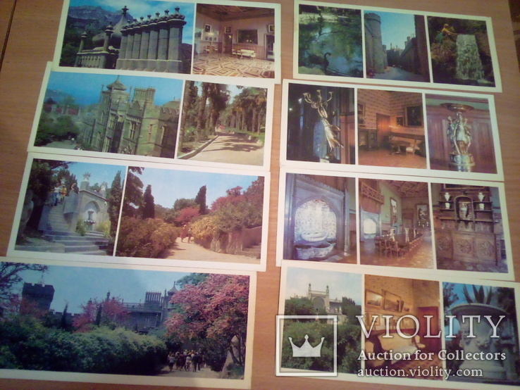 Алупкинский дворец музей , набор 17 откр., изд. РУ 1983г, фото №7