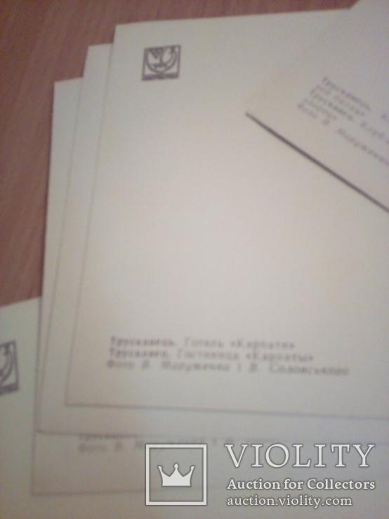 Трускавець, набор 13 сюжетов, изд, Мистецтво 1971г, фото №3