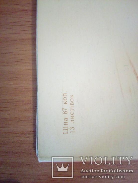 Трускавець, набор 13 сюжетов, изд, Мистецтво 1971г, фото №6