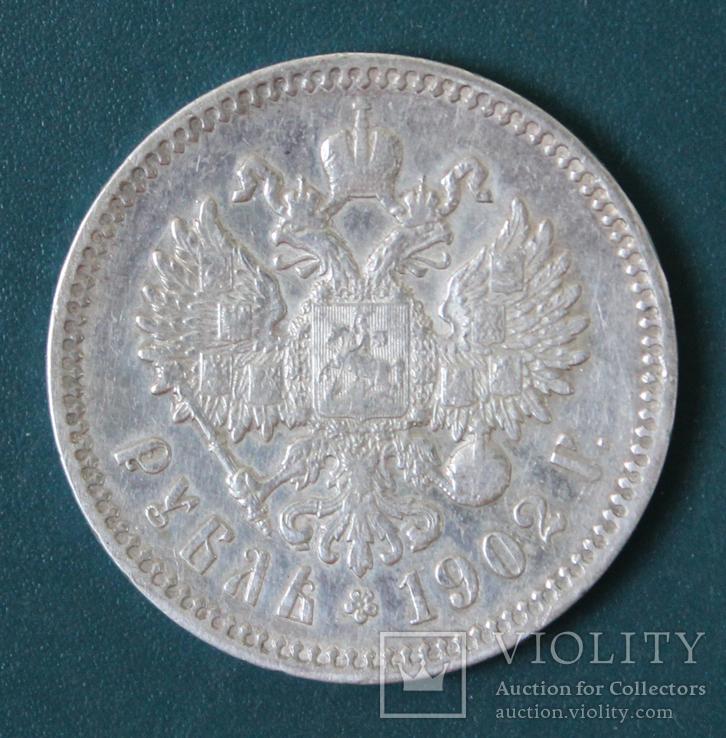 1 рубль 1902(АР), фото №4