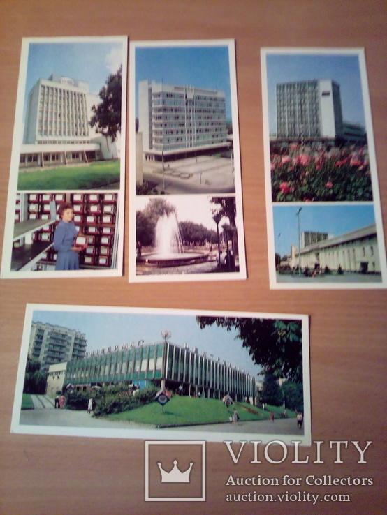 Хмельницкий,  ЦУМ, ЦНТИ, Главпочтамт, Госстандарт, фото №2