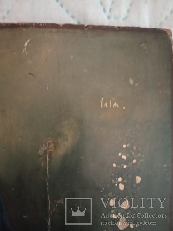 Икона Пророк Илья, фото №10