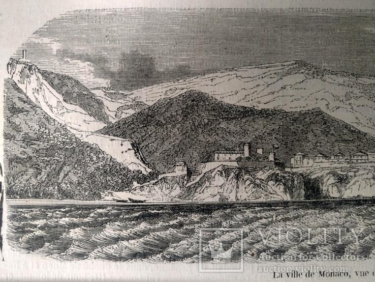 Монако, вид с моря. Архитектура, Гравюра (26х8,5), фото №4