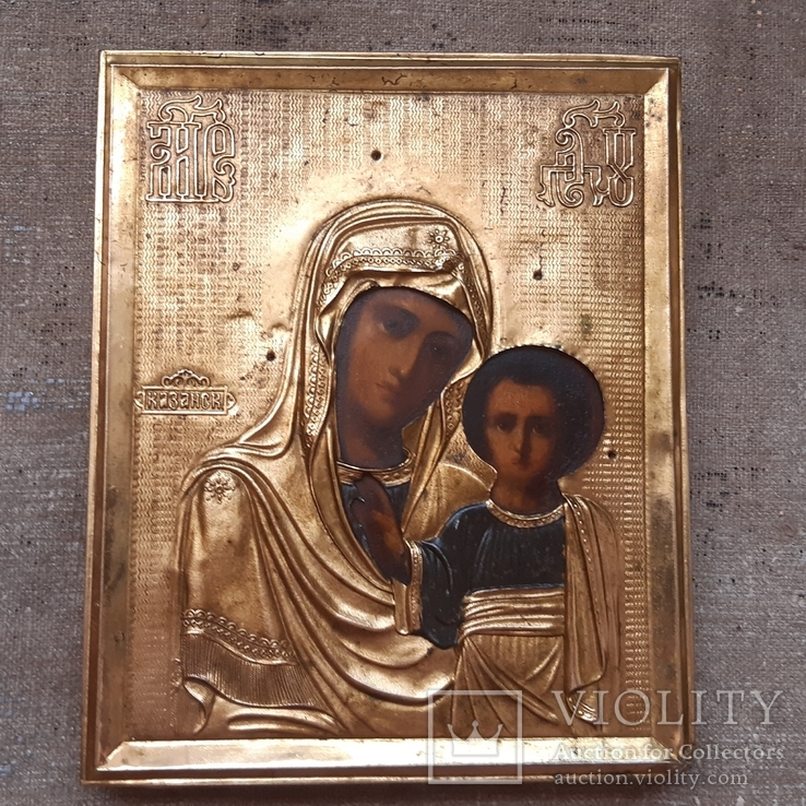 Икона (Казанская.), фото №5