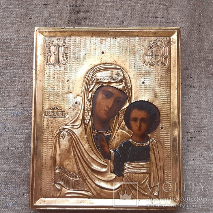 Икона (Казанская.), фото №7
