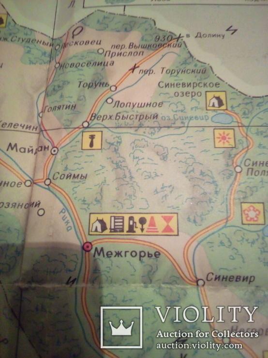 Закарпатье , туристская схема, изд, ГУГК СССР 1977г, фото №7
