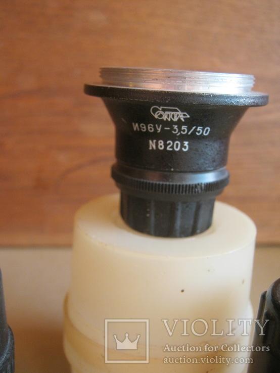 Объектив И96У-3,5/50 №8203 от фотоувеличителя +бонус, фото №6